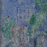ROGNONI_Giardino, 1972, olio su tela, 55 x  46 cm